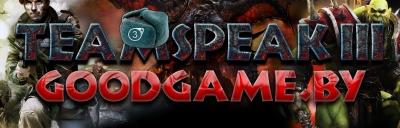 GoodGame.by TeamSpeak 3 Status