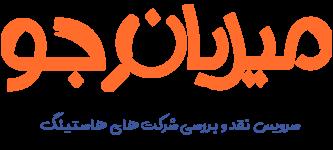 mizbanju - iranserver.com 2 Status